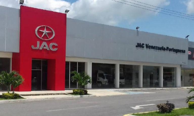 Cacarigua1Imagen Galería Jac Motors de Venezuela