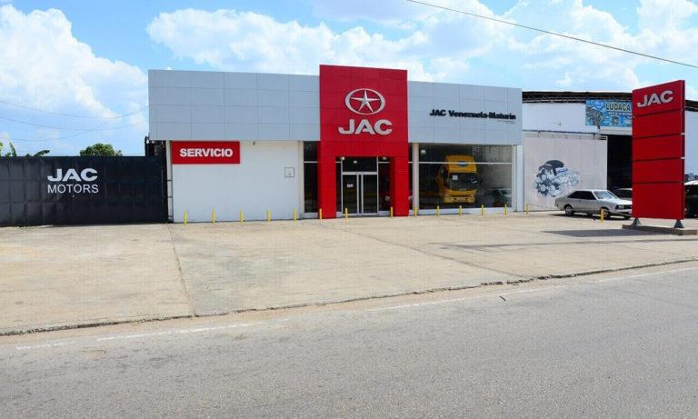 Cmaturin1Imagen Galería Jac Motors de Venezuela