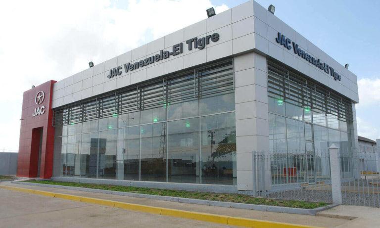 Ctigre2Imagen Galería Jac Motors de Venezuela