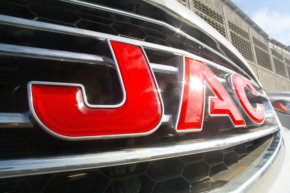 IMG_5093Imagen Galería Jac Motors de Venezuela