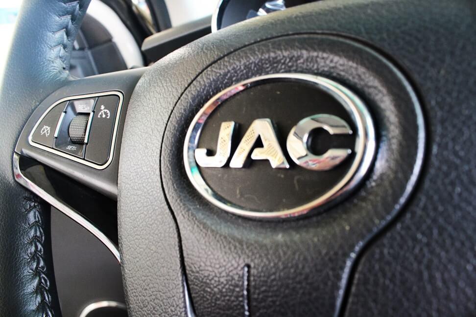 IMG_5237Imagen Galería Jac Motors de Venezuela